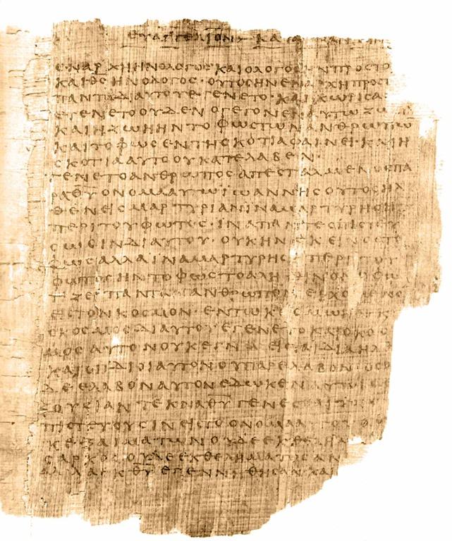 bible papyrus