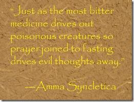 Amma Syn1