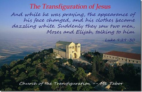 Church of the Transfiguration Mt Tabor